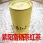 陕西特产,陕南绿茶,紫阳富硒茶,紫阳红茶100克罐装茶叶,