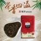 2019信阳红茶批发 金骏眉工艺正山小种口感香浓自饮茶叶 源头货源
