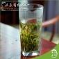 汉辰有机健康绿茶17年仙毫特级高山富锌硒茶叶散装批发厂家直售