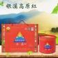 云南红茶厂家 云南滇红高山红茶 银溪大树红茶 冬天必备暖胃红茶