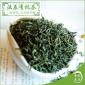 汉辰有机绿茶 春茶炒青二级 高山茶富含锌硒 厂家直售 口感醇正